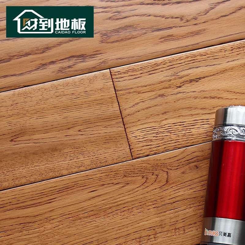 橡木(栎木或柞木)纯实木地板