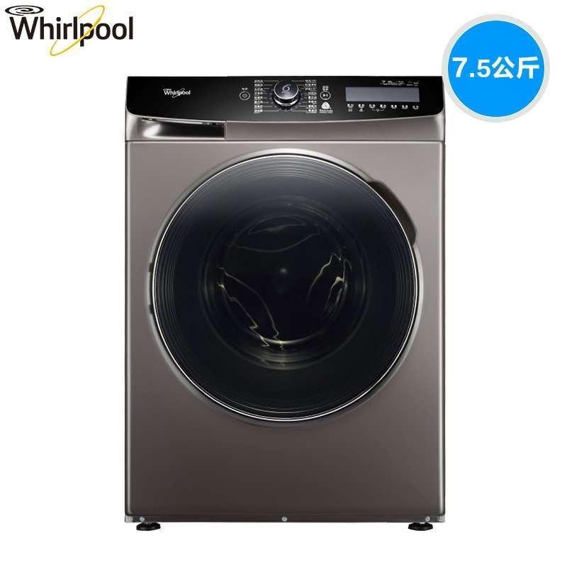 惠而浦(Whirlpool)WG-F75831BPK 7.5公斤全自动变频滚筒洗衣机(惠金色)