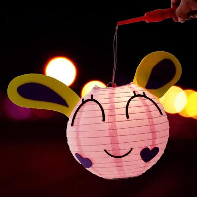 小灯笼 手提灯笼 彩灯 创意灯笼 元宵节儿童款灯笼 卡通diy纸灯笼