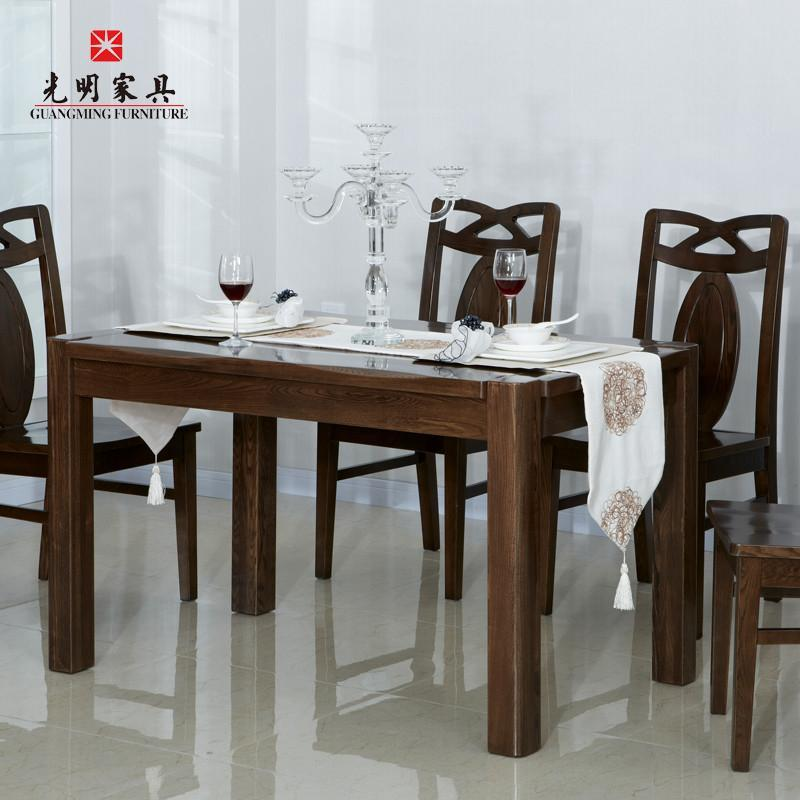 光明家具 现代中式全实木餐桌椅组合 榆木长方形餐桌饭桌1.