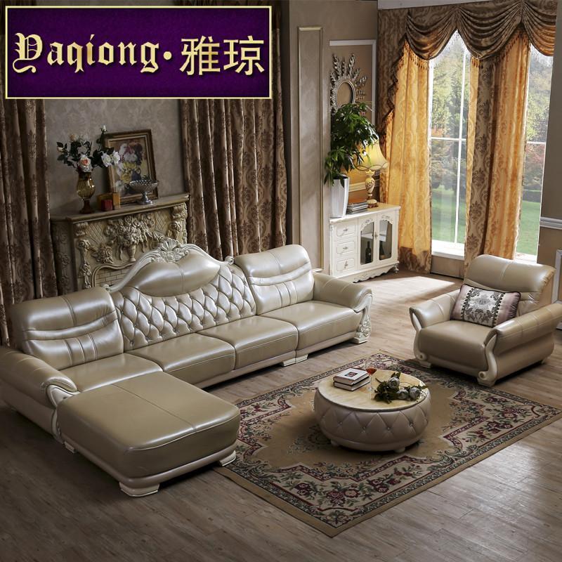 简约欧式皮沙发 新古典后现代客厅转角