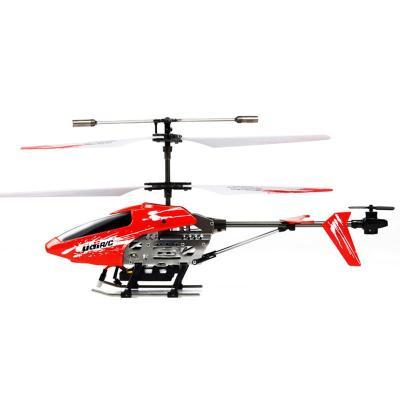 合金耐摔遥控飞机遥控直升机模型充电续航王直升飞机