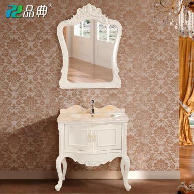 欧式洗漱台镶嵌镜子
