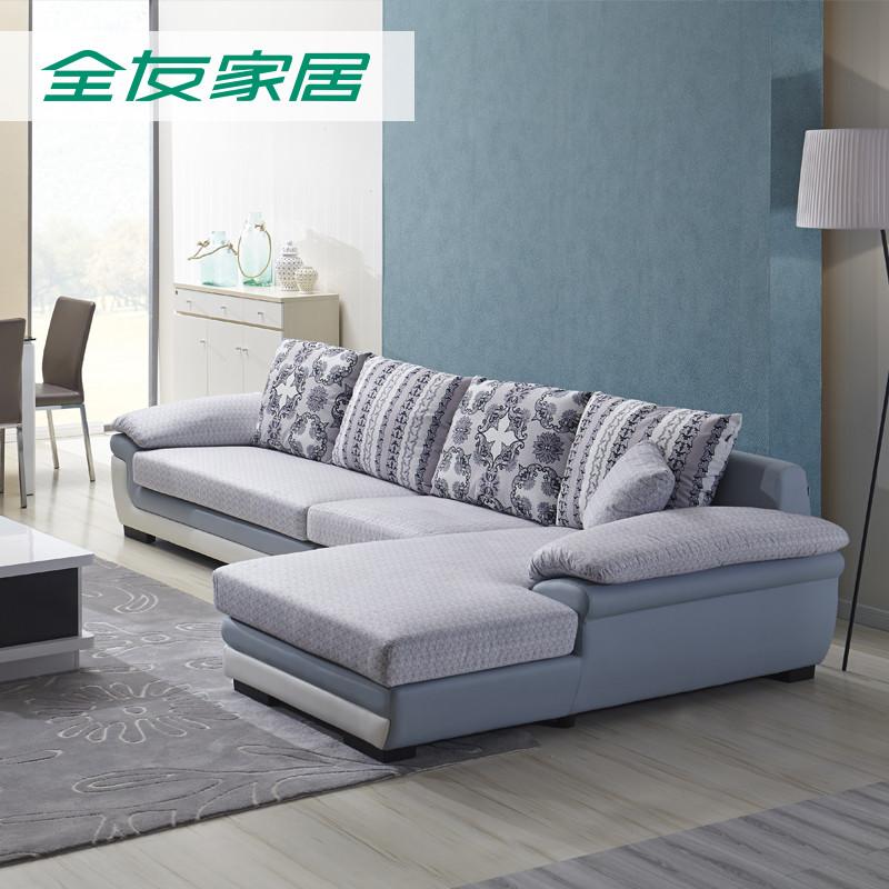全友家居皮布艺沙发可拆洗大小户型家具客厅组合现代沙发102011 米