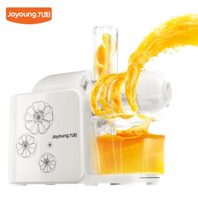 九阳(Joyoung)JYZ-E6螺旋挤压原汁机榨汁机倍多汁易清洗