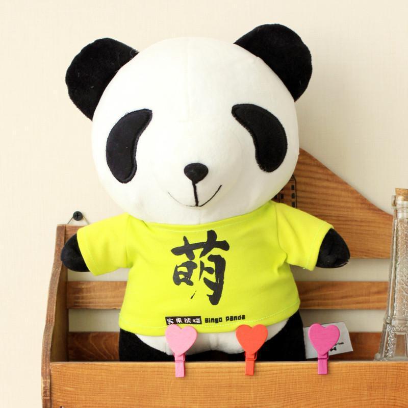 【yiru玩具旗舰店毛绒公仔】yiru70厘米大号可爱熊猫