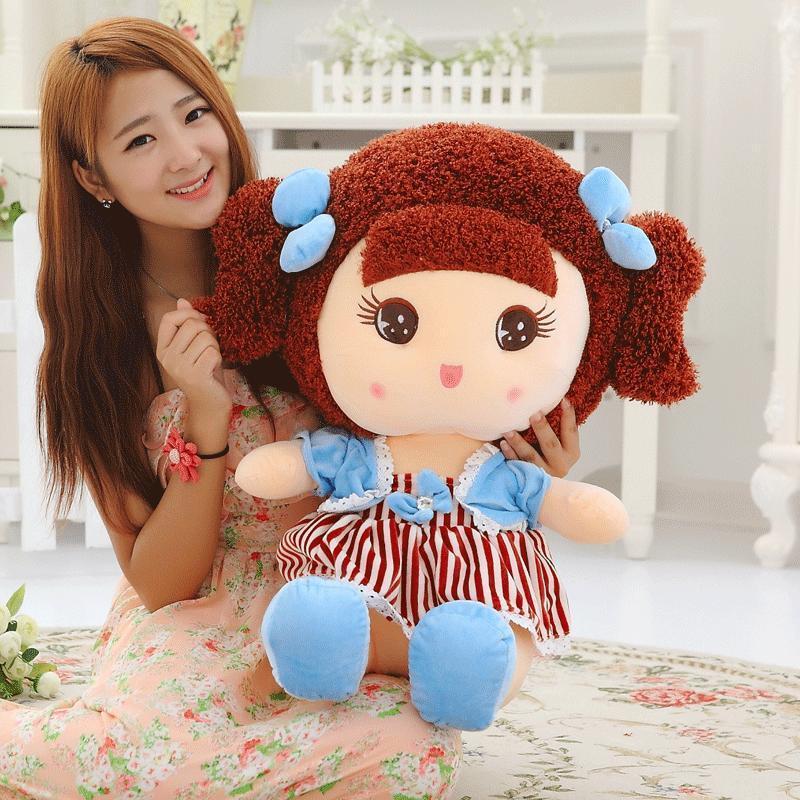 yiru65厘米粉红色可爱大眼睛邻家女孩公仔小女孩毛绒玩具布娃娃 生日