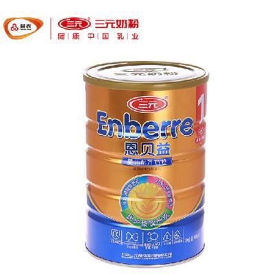 三元恩贝益1段0-6个月幼儿配方奶粉听/罐装