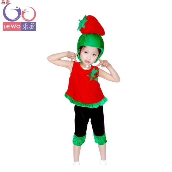 【皇冠猴仿真模型】易彦草莓儿童水果蔬菜舞蹈表演