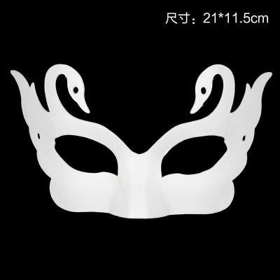 仕彩 万圣节面具纸浆自画手绘diy纯白面具 薄款纸浆白坯面具 皇冠