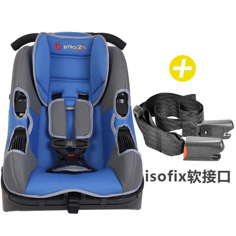 strolex5合1多功能儿童安全座椅可变推车飞行椅飞机椅餐椅 蓝色