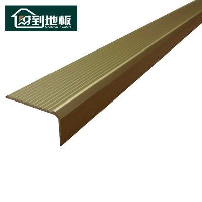 财到地板 实木地板 强化复合地板