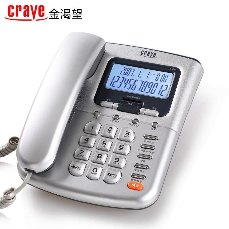 金渴望 v2 电话机 办公座机 有绳电话 家用固定电话机 语音报号 银色