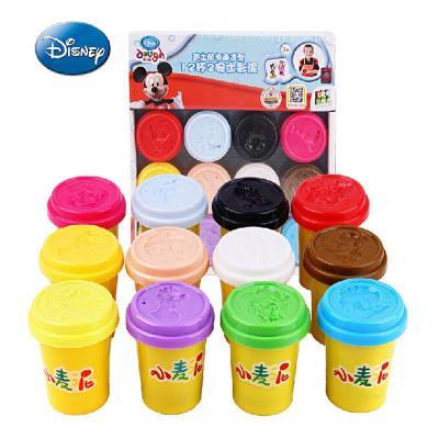 迪士尼3d彩泥儿童无毒正品橡皮泥粘土玩具套装幼儿园手工佳选玩具
