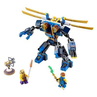 新品乐高幻影忍者70754忍者电光机甲 lego ninjago 积木玩具益智