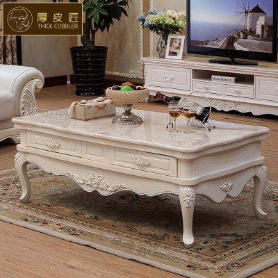 欧式茶几实木大理石面象牙白色电视柜套装
