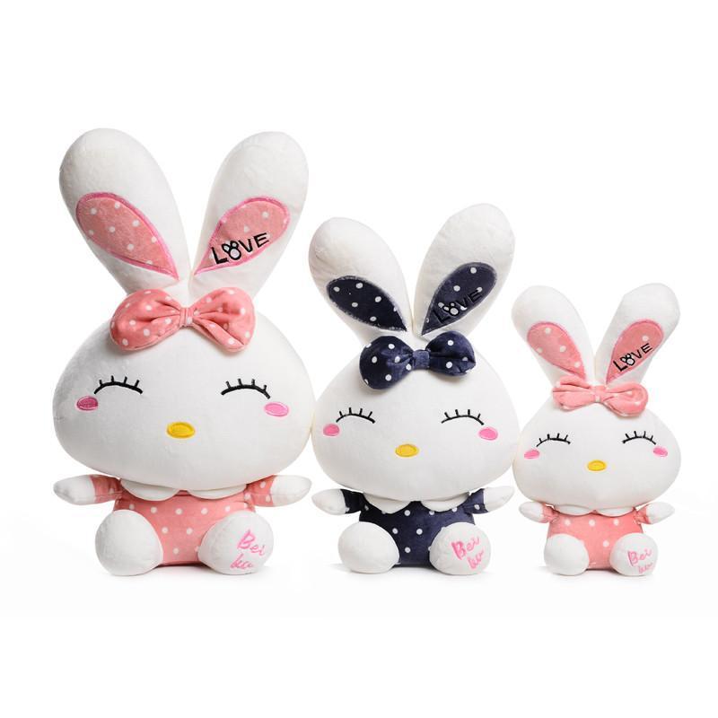 可爱love兔公仔 坐版美人兔 毛绒玩具兔子大号布娃娃 送生日/女友礼物