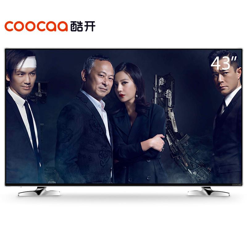 酷开(coocaa) A43 43英寸智能网络液晶平板电视 酷开系统WiFi