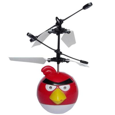 小鸟充电遥控感应飞机