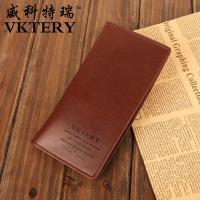 威科特瑞(VKTERY)牛皮钱包007