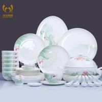 华光陶瓷 荷满庭香骨瓷餐具套装正品 42头礼盒