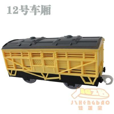 火车车厢托马斯小火车模型和谐号动车组蒸汽高铁费雪tomy奋发多美越诚