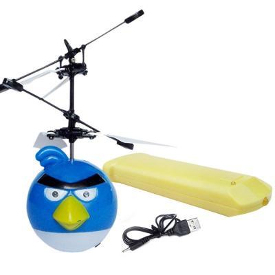 乐婴坊 小鸟带遥控器感应飞机 摔不坏悬浮飞碟直升机迷你飞行器