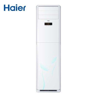 冷暖 空调柜机