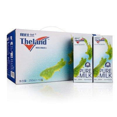【苏宁易购超市】纽仕兰(Theland) 全脂纯牛奶250ml*10盒 新西兰进口 礼盒装