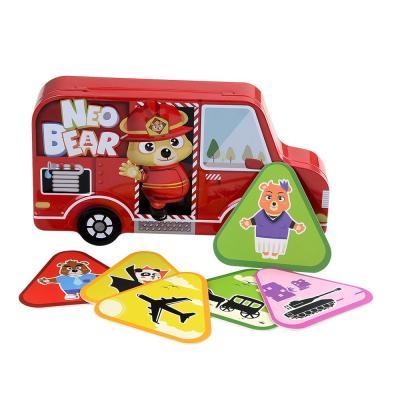 小熊尼奥口袋动物园ar立体3d儿童早教看图识字卡片口袋交通工具款