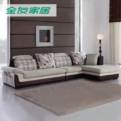 全友家居简约现代大小户型皮布艺沙发组合转角客厅大