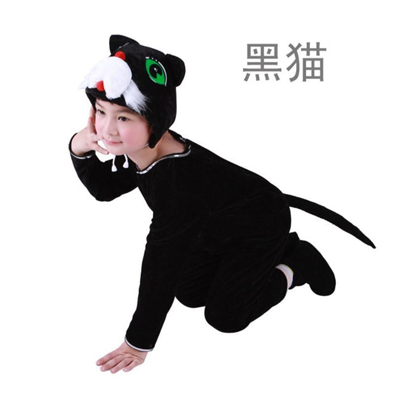 六一儿童节演出服元旦演出儿童成人动物表演服装 舞台