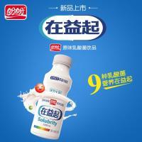 盼盼饮料在益起原味乳酸菌饮品280ml营养早