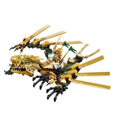 the golden dragon 黄金神龙 幻影忍者系列 70503 拼装玩具积木