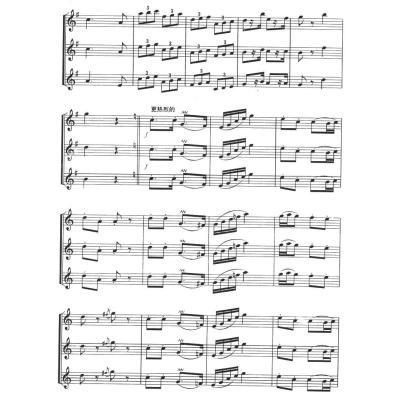 单簧管重奏教学曲集