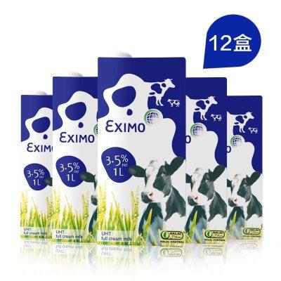 艾喜牧(Eximo)超高温灭菌全脂牛奶1L*12