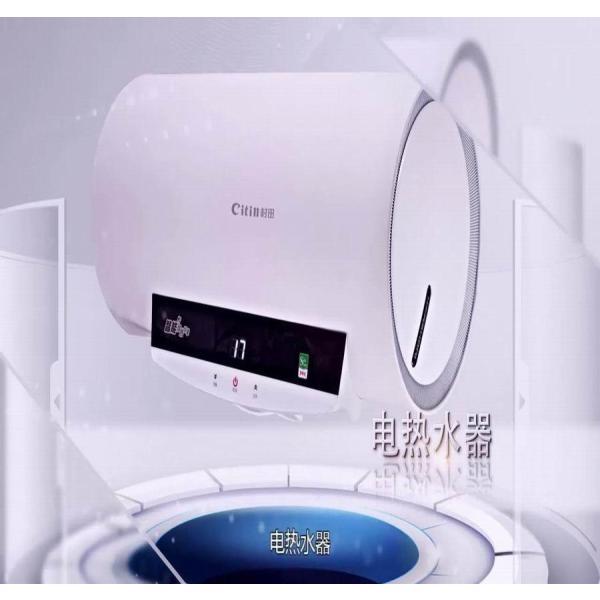 【村田热水器】村田电热水器ctd8028(80l)【价格