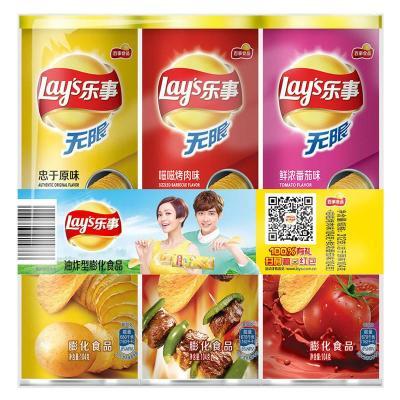 乐事 无限薯片三连装(原味+番茄+烤肉)104g*3/组