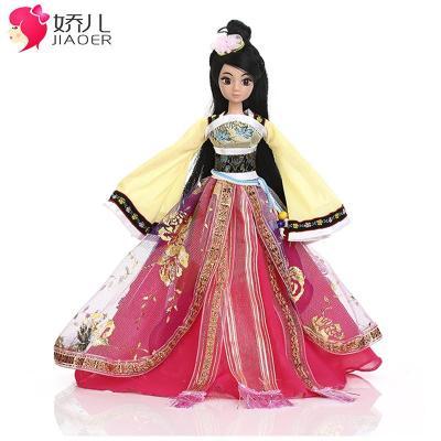 娇儿飞天仙女芭比娃娃古装美少女系列女孩过家家洋送