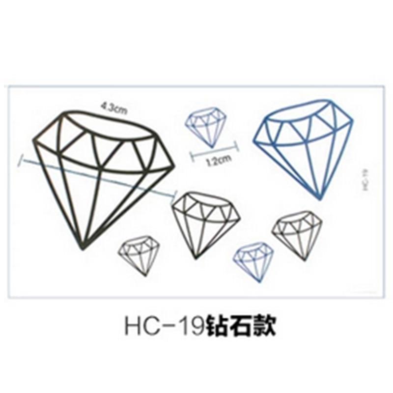 纹身贴男女 纹身贴纸10张装 刺青贴 钻石款高清实拍图