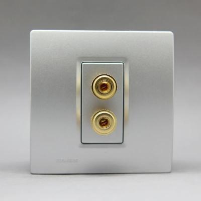 西门子开关插座面板 官方授权灵动金属银系列