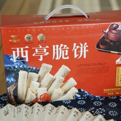 南通特产_南通特产720克盒装西亭脆饼经典零食美味小吃