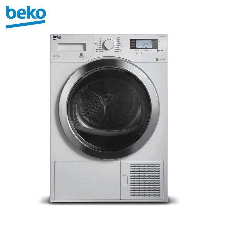 倍科(beko)DPY8505GXSB1 8公斤 欧洲原装进口热泵式干衣机 家商两用全自动滚筒式衣服烘干衣机(银色)