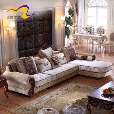 欧式沙发 客厅布艺沙发组合