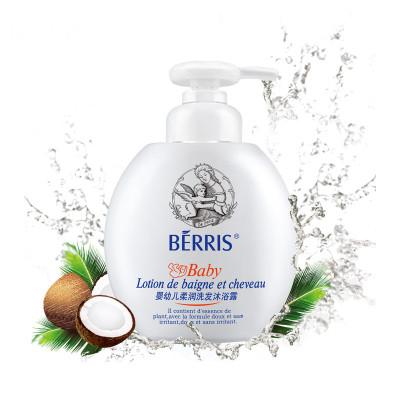 贝瑞滋 婴幼儿洗发沐浴露 280ml*2瓶