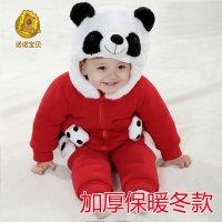 男宝宝冬装套装男童六个月婴儿冬装儿童两件套