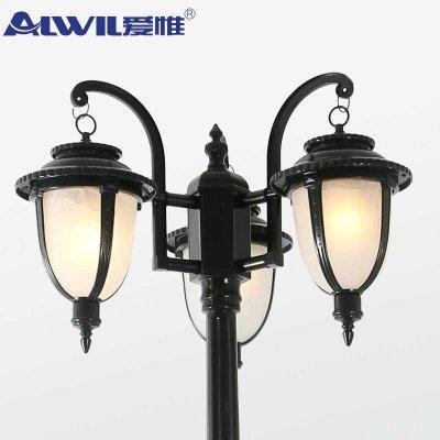爱惟欧式户外路灯道路花园景观高杆灯别墅庭院装饰灯