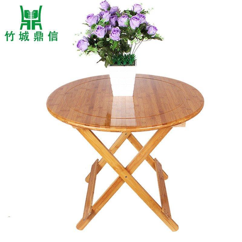 楠竹可折叠桌圆桌简易餐桌小桌子实木便携桌子户外桌