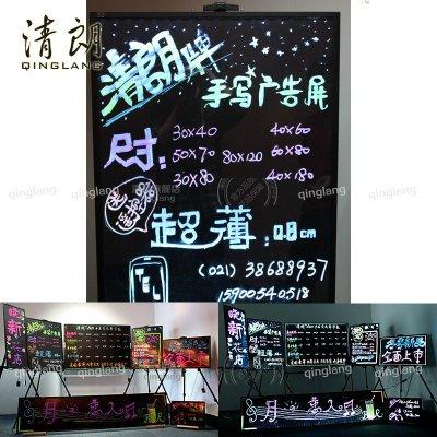 清朗ii 5070 led手写荧光屏 发光黑板 电子广告板 展示牌 布告栏 宣传