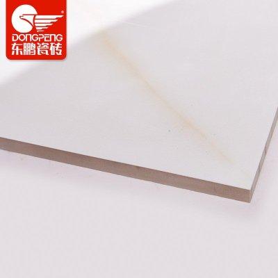 東鵬瓷磚 芙蓉玉 全拋釉客廳地磚